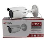 2 Мп IP видеокамера с моторизированным объективом DS-2CD1623G0-IZ (2.8-12)