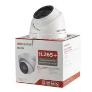 2 Мп IP видеокамера с моторизированным объективом DS-2CD1H23G0-IZ (2.8-12)