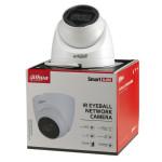 2Mп IP видеокамера Dahua с встроенным микрофоном DH-IPC-HDW2230TP-AS-S2 (3.6)