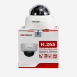 2 Мп IP видеокамера Hikvision DS-2CD2125G0-IMS (2.8)