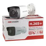 2Мп IP видеокамера Hikvision c микрофоном DS-2CD1023G0-IU (2.8)