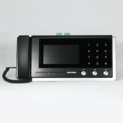 Монитор мастер станции DS-KM8301