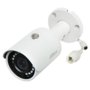 1 Мп IP видеокамера Dahua DH-IPC-HFW1020SP-S3 (2.8 мм)