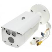 2 Мп WDR IP видеокамера Dahua DH-IPC-HFW4231DP-AS-S2 (3.6 мм)