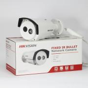 1 Мп IP видеокамера Hikvision DS-2CD1202-I3 (4 мм)