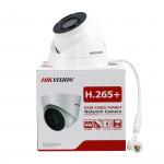 2 Мп IP видеокамера Hikvision DS-2CD1323G0-IU (2.8 mm)