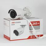 4 Мп IP видеокамера с ИК подсветкой DS-2CD2043G0-I (2.8mm)