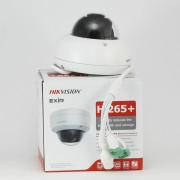 2 Мп IP купольная видеокамера Hikvision DS-2CD2126G1-IS (2.8 мм)