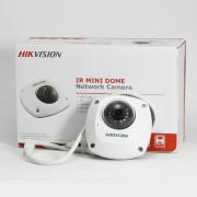 2 Мп IP видеокамера Hikvision DS-2CD2522FWD-IS (2.8 мм)