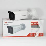 2 Мп IP видеокамера Hikvision DS-2CD2T26G1-4I (4 мм)