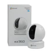 2 Мп поворотная Wi-Fi видеокамера EZVIZ CS-CV246-B0-3B2WFR