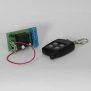 Радиоконтроллер ПОСТ-С1