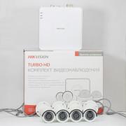 Комплект TurboHD видеонаблюдения Hikvision DS-J142I/7104HGHI-SH+4 DS-16D1T-IR (3.6)
