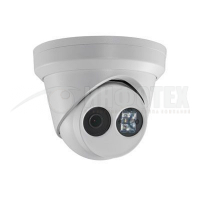 4 Мп IP-камера Hikvision DS-2CD3345G0-I